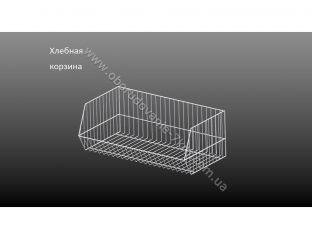 Хлебная корзина,710×390×250мм.
