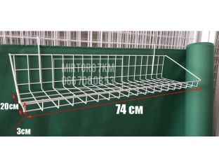 Корзина на сетку 74х20 см с низкими бортами