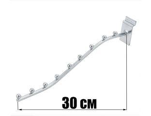 Кронштейн (Флейта) в Экономпанель 30 см (волна) 9 шариков
