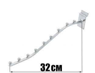 Кронштейн (Флейта) Волна в Экономпанель 32 см