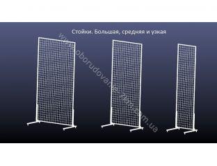 Торговая сетка стойка на ножках 1,9м х 1м,ячейка 50/50мм