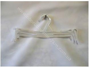 Вешалки Плечики для нижнего белья (бельевая) (матовая) 25 см